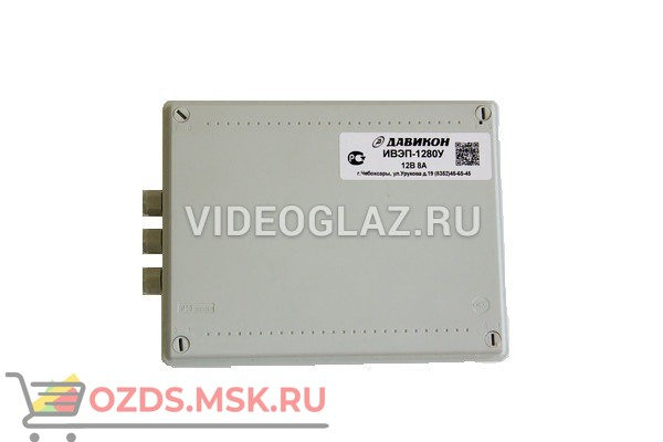Давикон ИВЭП-1280У Источник питания до 12В