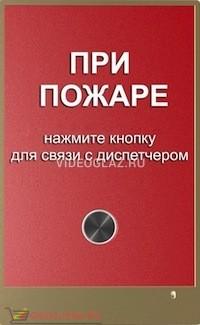 BAS-IP AV-02 FP v3 Вызывная панель IP-домофона