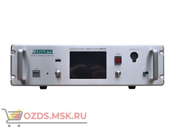 DSPPA MAG-2120 Стоечное оборудование серии MAG