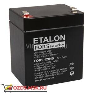 ETALON FS 12045 Аккумулятор