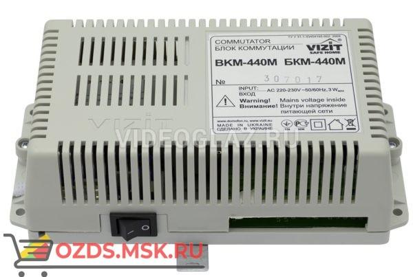 VIZIT БКМ-440М(MAXI) Дополнительное оборудование
