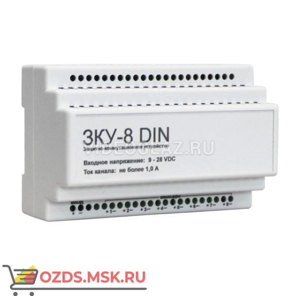 СКАТ ЗКУ-8 DIN Вспомогательное устройство к источнику питания