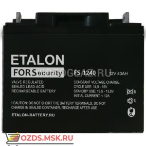 ETALON FS 1240 Аккумулятор