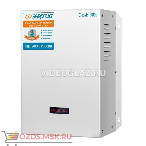 Энергия 9000 ВА Classic Е0101-0098 Стабилизаторы напряжения