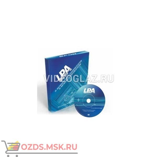LPA-XC9000 Цифровая IP-система звукового вещания и интеркома