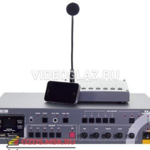 ROXTON SX-480N Трансляционный усилитель