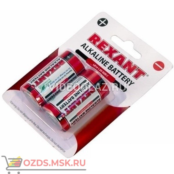 REXANT CLR14 (2 шт) (30-1014) Вспомогательное устройство к источнику питания
