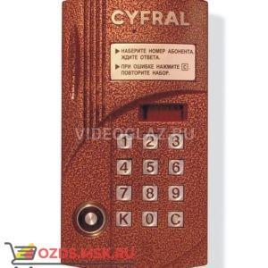 Цифрал CCD-2094MТ Вызывная панель аудиодомофона