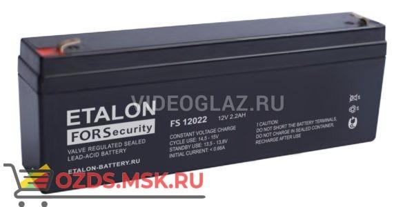 ETALON FS 12022 Аккумулятор