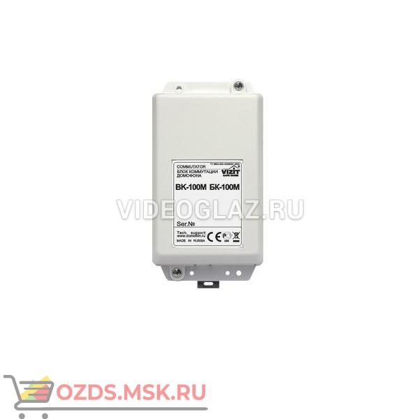VIZIT БК-100М Дополнительное оборудование