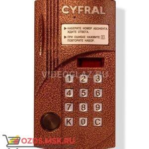 Цифрал CCD-2094MР Вызывная панель аудиодомофона