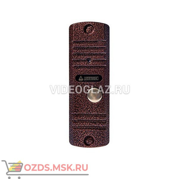 Activision AVC-105P Медь (Panasonic) Вызывная панель аудиодомофона