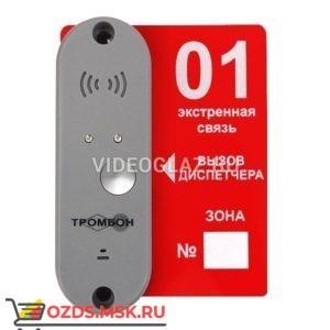 Оникс ТРОМБОН-ВП(пл) Коммутационное устройство