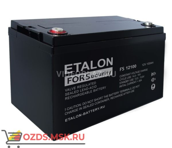 ETALON FS 12100 Аккумулятор