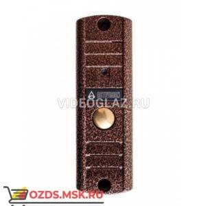 Activision AVP-508H(AHD) (медь) Вызывная панель видеодомофона