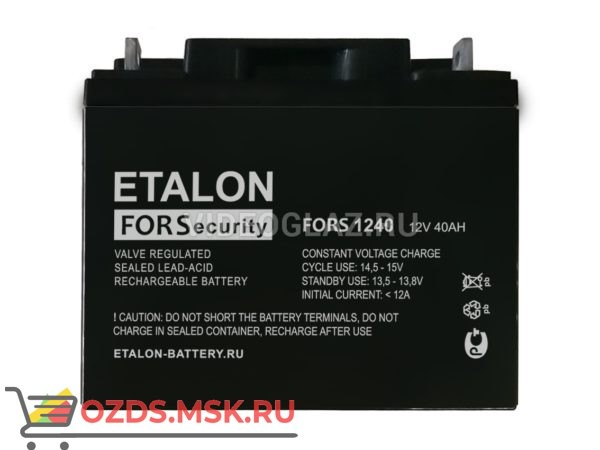 ETALON FORS 1240 Аккумулятор