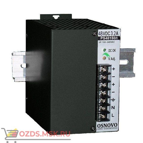 OSNOVO PS-48150I Источник питания 48В