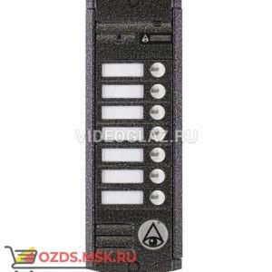 Activision AVP-457(PAL) (антик) Вызывная панель видеодомофона