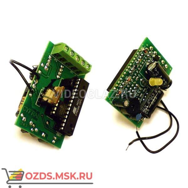 Цифрал ТС-01350 Дополнительное оборудование