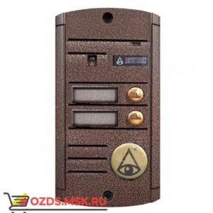 Activision AVP-452(PAL)TM (медь) Вызывная панель видеодомофона