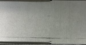 Блок питания 100~240 VAC (200Вт) для шасси EMR3.0 Sumavision