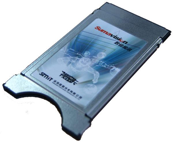 CAM модуль SafeView Sumavision