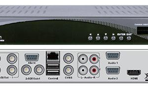 Цифровой ресивер DCH-5200P-30S2 PBI