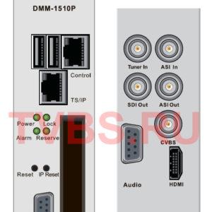 Эфирный/кабельный приемник IRD HD/SD с ASI/MUX - DMM-1510P-20T2/C PBI