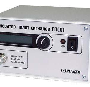 Генератор пилот сигналов ГПС01 ПЛАНАР