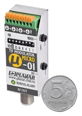 Модулятор Micro-01 ПЛАНАР