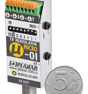 Модулятор Micro-02 ПЛАНАР