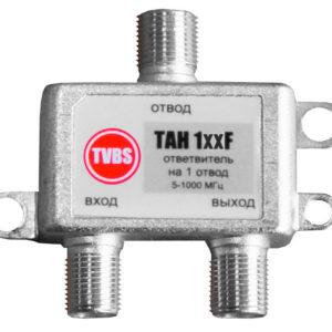 Ответвитель TAH 124F TVBS