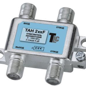 Ответвитель TAH 208F TLC