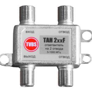Ответвитель TAH 208F TVBS
