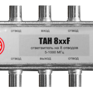 Ответвитель TAH 820F TVBS