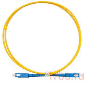 Патчкорд оптический прямой SC/UPC - SC/UPC, SM, Simplex, 2м, 3.0мм