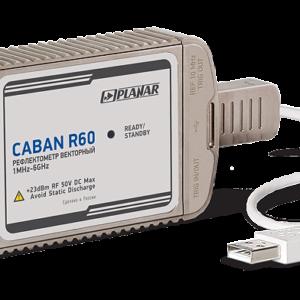 Векторный рефлектометр CABAN R60 ПЛАНАР