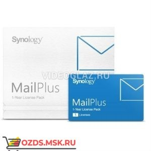 Synology MailPlus 5 Licenses Модуль расширения